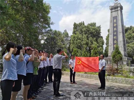 南溪山医院党员到桂林资源县开展红色革命传统教育