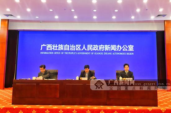 广西推进兴边富民行动 居民人均可支配收入提高