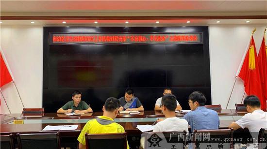 自治区卫健委驻龙胜临时党支部开展主题教育活动