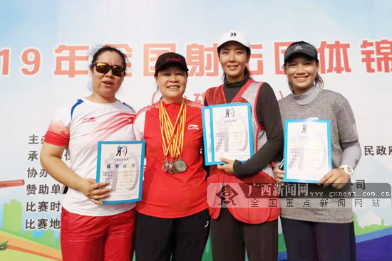2019全国射击团体锦标赛(飞碟项目):广西获1银1铜