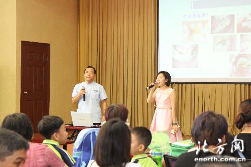 天津市口腔医院开展口腔健康讲座及义诊活动