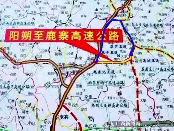 阳鹿高速通车 建设历时9年结束荔浦不通高速历史