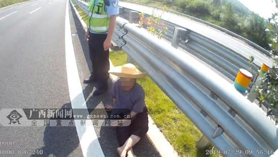 危险!鹿寨一高龄老人误入高速 神情茫然坐在路上