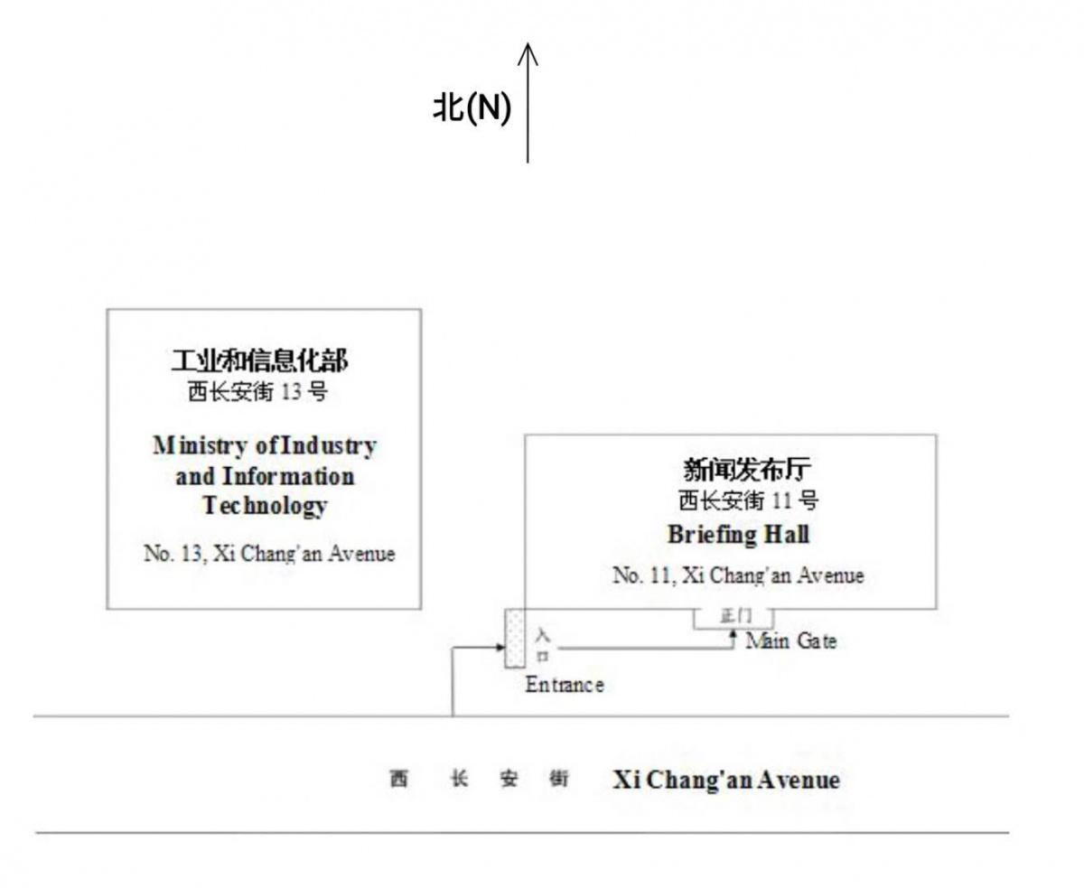 预告:国新办举行中国-东盟经贸合作暨博览会新闻发布会