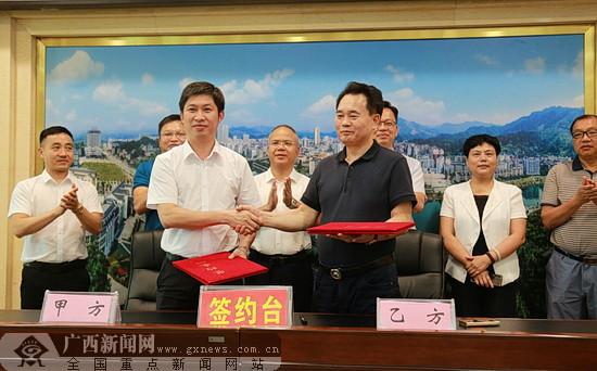 现代医药物流配送中心项目落户环江 总投资1亿元