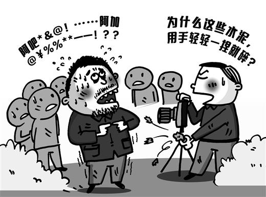 """【画中话】""""哑语""""有文章"""