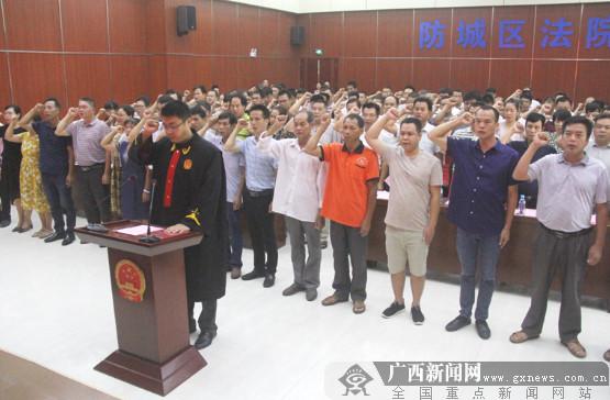 防城区130名人民陪审员接受培训