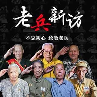 广西手机报8月1日下午版