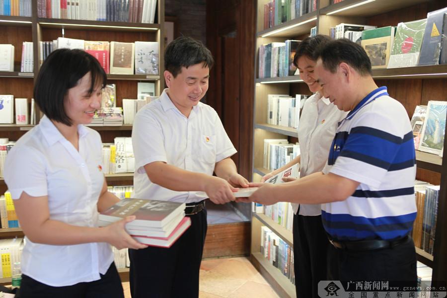 广西退役军人培训中心为退役军人开展专题党日活动