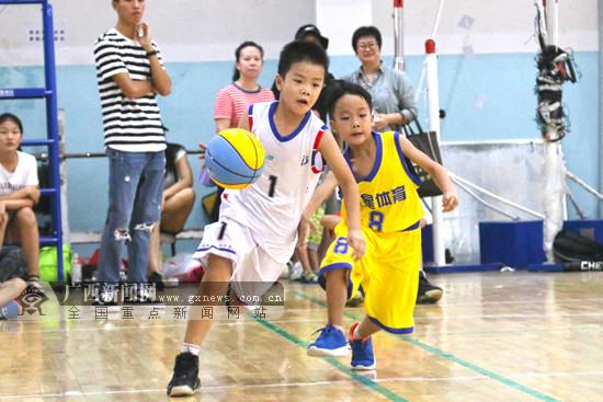 首届广西校园小篮球锦标赛开赛 600余名小将角逐