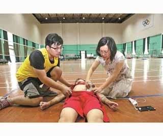 广西手机报8月3日上午版