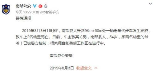 http://www.ncchanghong.com/dushuxuexi/11885.html