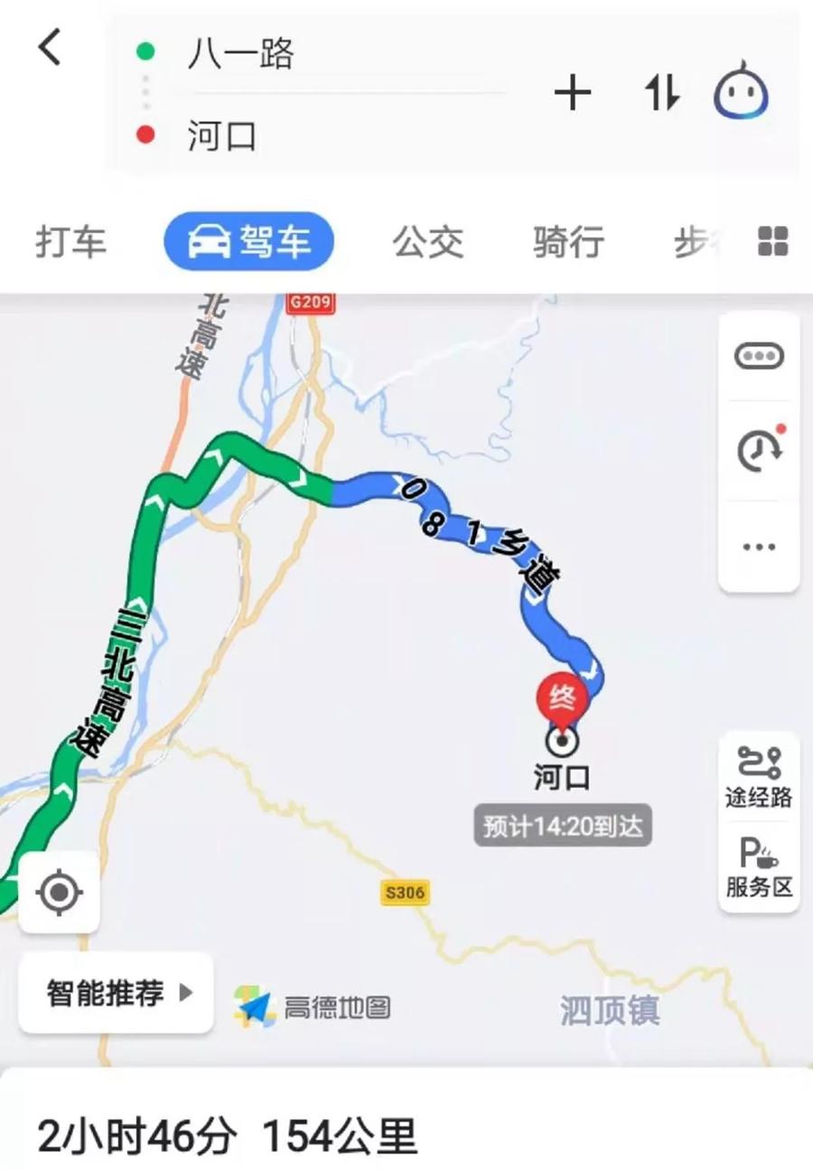 柳州祖孙四人遭歹徒袭击致二死二伤 警方悬赏缉拿