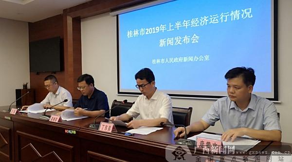桂林上半年经济运行良好 下半年争取70个项目竣工