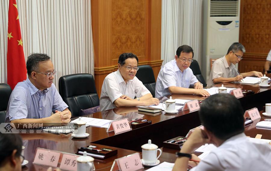 陈武主持召开专题会议强调:把防城港国际医学开放试验区建设成为国际医学合作新高地