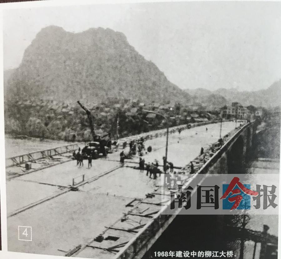 """柳州这座大桥曾是50年前的全国第一 如今仍""""坚挺"""""""
