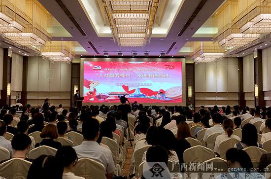 """全国""""人社服务标兵""""先进事迹宣讲活动在南宁举行"""