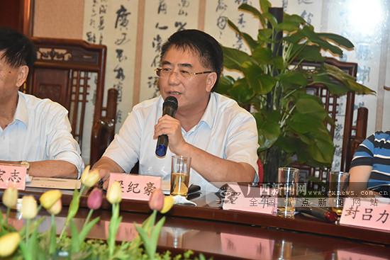 广西家禽企业巨头集聚玉林 共商产业发展对策
