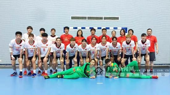 随国青队出战手球亚青赛 广西选手黄海玉收获铜牌