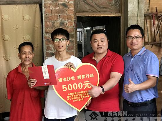 """2019南宁希望工程""""圆梦行动""""探访贫困学子家庭"""