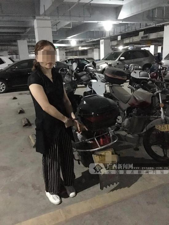 女子见助力车钥匙未拔起贪念 因盗窃罪被逮捕