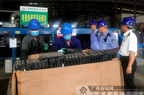 """钦州海关无害化处置61.52吨""""洋垃圾"""""""