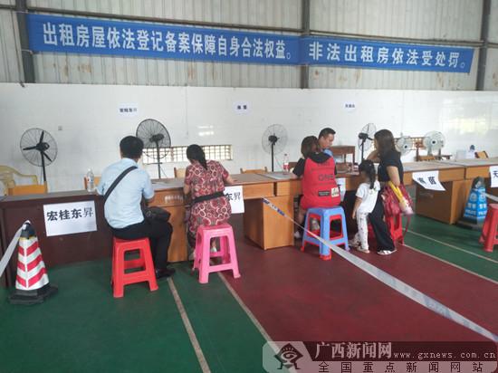 铲除传销土壤!南宁仙葫开发区开展出租房备案工作