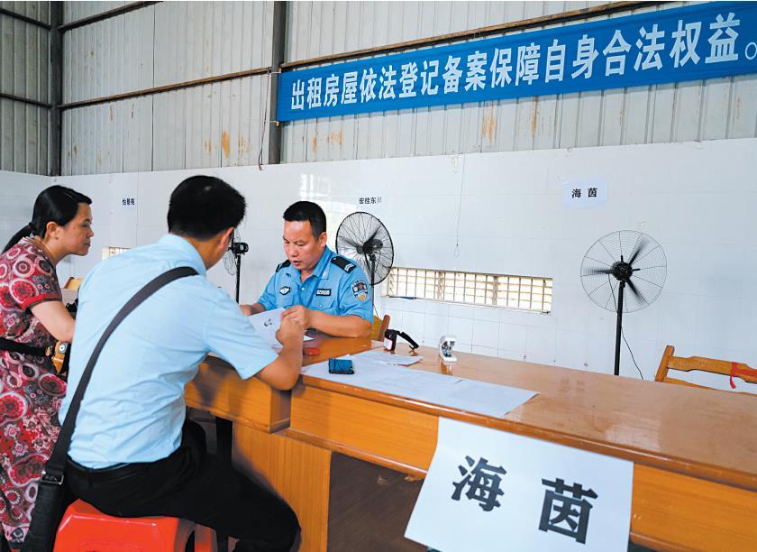 南宁:仙葫房东请注意 出租房屋租户业主都要登记
