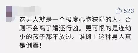 南宁长湖路命案后续:小男孩因伤势过重不幸身亡