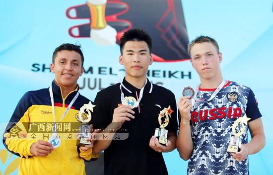 首次为国出征获1金1银1铜 广西小将闪耀蹼泳世青赛