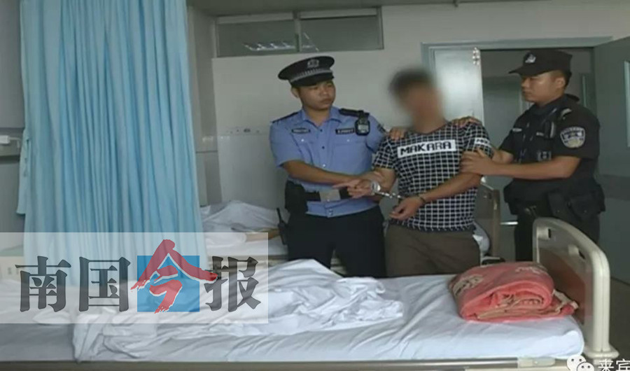 竟去医院偷病人的手机!3男子偷了7部手机后被抓