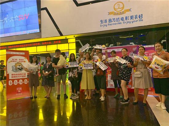 8月大片影票大派送!广西苏宁联合多品牌举办超燃电影趴
