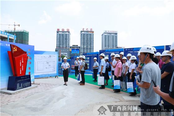 广西数字建筑峰会(2019)项目观摩会成功召开