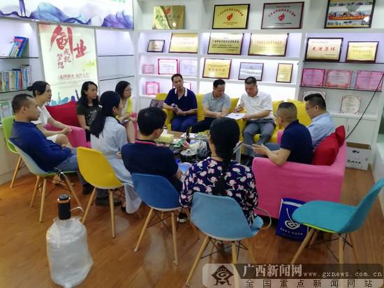 兴业银行桂林分行参加高新区金融服务专题沙龙