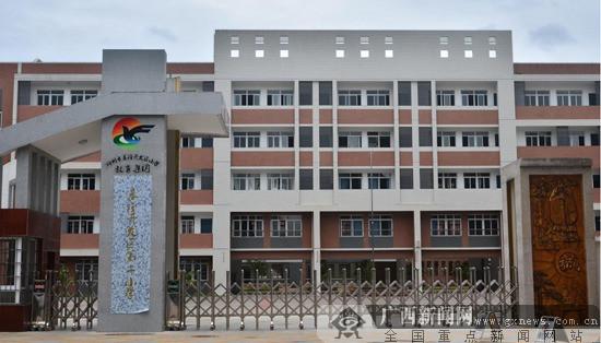 政协八桂行:聚焦民生工程 柳州政协解决适龄儿童入学难题