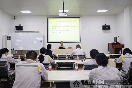 加强宣传队伍建设 国投钦州发电举办专题培训