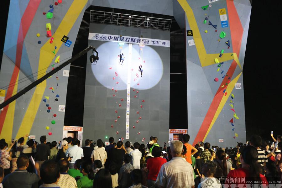 2019年中国攀岩联赛(乐业站)隆重开幕(图)
