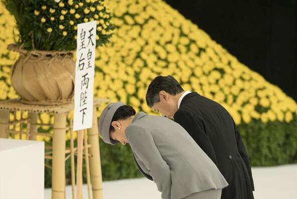 """日本德仁天皇在""""8・15""""战败日表示深刻反省"""