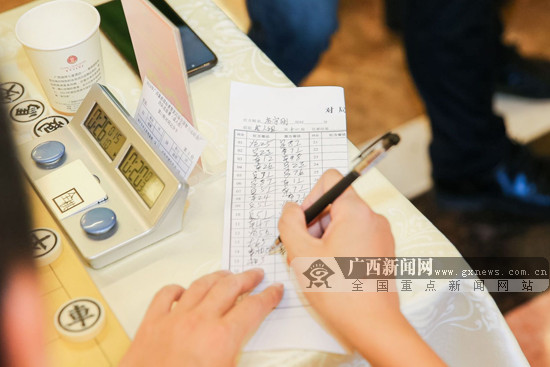 """2019广西象棋锦标赛收官 成人组个人赛秦荣""""称王"""""""