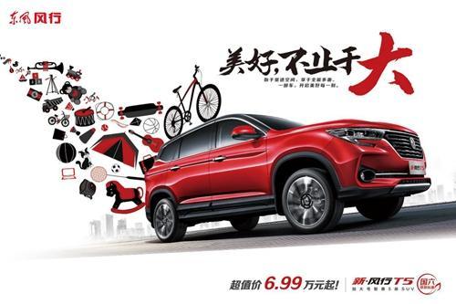 http://www.weixinrensheng.com/qichekong/604418.html