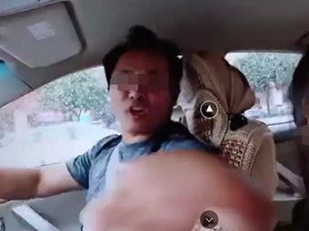 8月20日焦点图:因车费起争执 司机掌掴女游客
