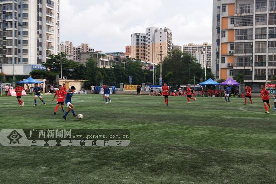 2019廣西青少年足球夏令營邀請賽在北海圓滿落幕
