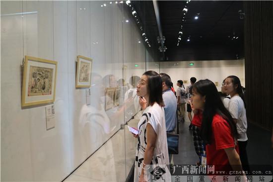 历史转型期的廖冰兄漫画作品文献展在南宁展出