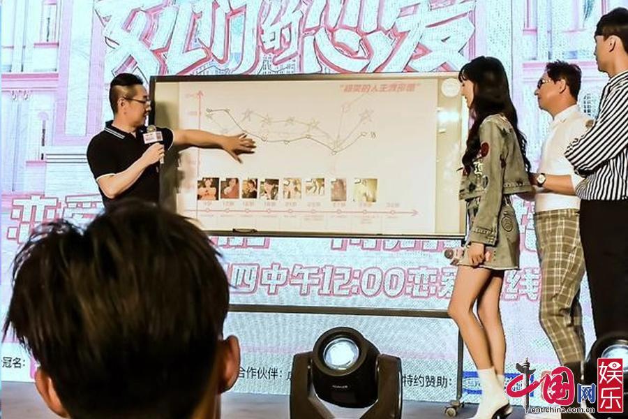 《女儿们的恋爱2》特别直播 郑爽回忆出道经历