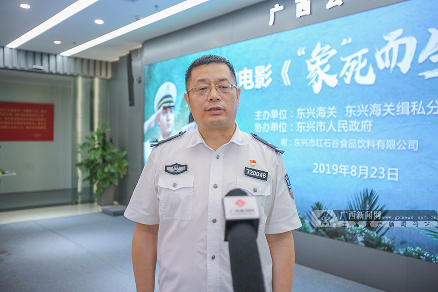 """公益微电影《""""象""""死而生》开机仪式在南宁举行"""
