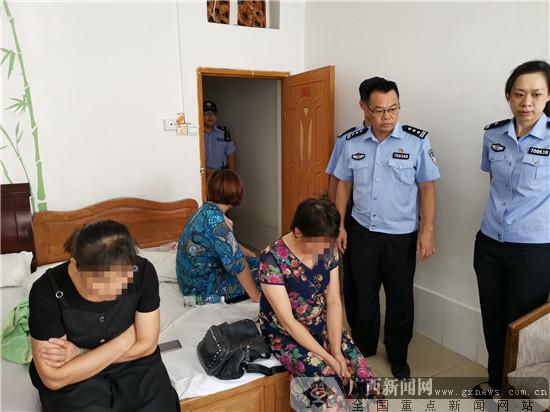 """老人迷信""""神药""""被骗千元 民警2小时抓获嫌疑人"""