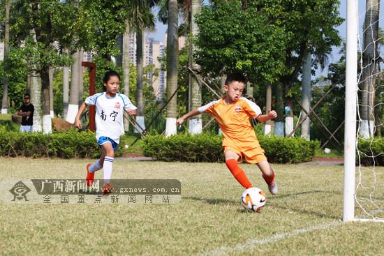 2019年第三屆廣西百縣青少年五人制足球賽開賽