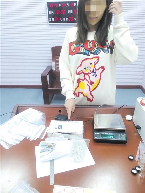 国际邮包竟藏着大麻油?嫌疑人为23岁女研究生(图)