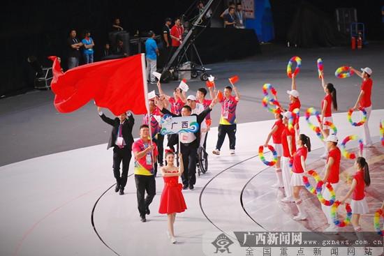 全国第十届残运会暨第七届特奥会开幕 广西126名运动员参赛