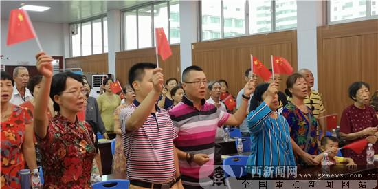 广西2019广西社会科学普及基地主题活动走进社区